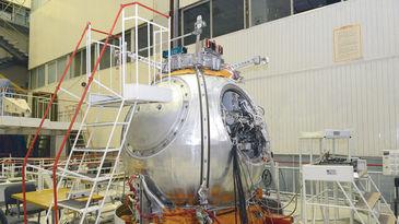 Return capsule of Bion-M1